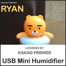 Kakao Friends Korea Ryan Mini Amazing Humidifier Intl Review