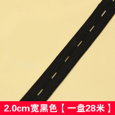 Kanda Black And White Wide Thick Flat Rubber Band With Elastic Ribbon Cheap