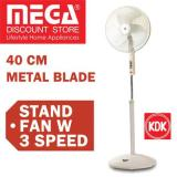 Buy Kdk P40Us 40Cm Stand Fan With Metal Blade White Kdk
