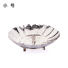 Retractable Folding Stainless Steel Steaming Plate Steamer Steaming Rack Steamer Basket Steaming Rack Lotus Cage Drawer Household Steamed Dishes Steamed Stuffed Bun Frame By Taobao Collection.