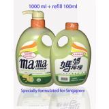 Compare Mama Lemon Dishwashing Liquid 1000Ml Refill 1000Ml
