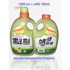 Mama Lemon Dishwashing Liquid 1000Ml Refill 1000Ml Discount Code