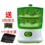 Cheap Mikaro Ct S01 Bean Sprouts Machine Household Full Automatic Bean Sprouts Double Layer Large Capacity Bean Sprouts Machine Intl