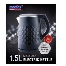Shop For Morries 1 5L Electric Kettle Double Layer Strix Controller Ms Cj608