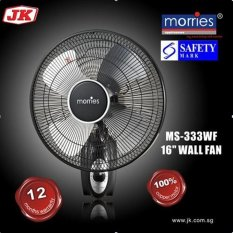 Sale Morries Ms 333Wf 16 Wall Fan 12 Month Warranty Al Alloy Fan Blade 100 Copper Motor Online Singapore