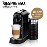 Promo Nespresso Citiz Milk Coffee Machine Limousine Black