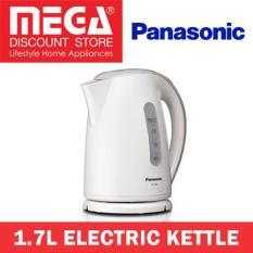 Price Panasonic Nc Gk1Wsd Electric Kettle Panasonic Singapore