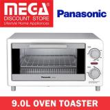 Review Panasonic Nt Gt1 Oven Toaster 9L Panasonic