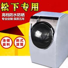 Panasonic Oblique Roller Washing Machine Cover 6 Kilograms XQG60-V64NW/V64NS/V63NW/V65GS Waterproof Sun-resistant