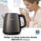 Buy Philips 1L Daily Collection Titanium Kettle Hd9349 12 2 Years Warranty Cheap Singapore