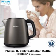 Price Comparison For Philips 1L Daily Collection Titanium Kettle Hd9349 12 2 Years Warranty