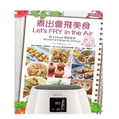Philips Airfryer Recipe Cookbook By Fepl.