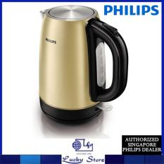 Philips Hd9322 50 1 7L Stainless Steel Jug Kettle Free Shipping