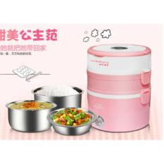 Low Price Rc Global Electric Lunch Box Lunch Box Bento Box Electric Bento Box Rice Cooker Electric Food Steamer 电热饭盒 Playbear 2 L 3 Tiers