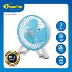 Price Powerpac 7 Inch Air Circulator 30 Watts Pp2807 Powerpac Online