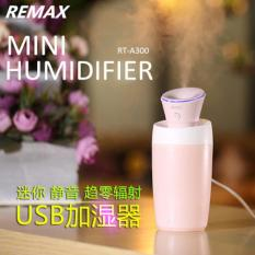 Best Remax Rt A300 Mini Usb Humidifier Daffodil Series Air Purifier