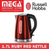 Great Deal Russell Hobbs 18624 56 Jewels Ruby Red Kettle