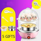 Sharp Collar Double Boiled Egg Egg Soup Boiled Egg Multifunction Automatic Power Off Mini Household Machine Intl Price Comparison