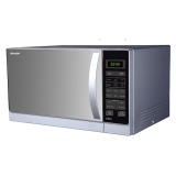 Who Sells Sharp R 72A1 Compact Grill Microwave 25L Cheap