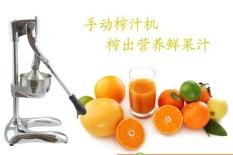 Stainless Steel Hand Pressure Pressed Pressure Juice Machine Commercial Manual Home Fruit Juicer Juice Machine Orange Juice Is Squeezed Lemon Juice For Sale Online