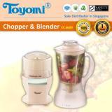 Cheaper Toyomi Ec 6609 Chopper Blender