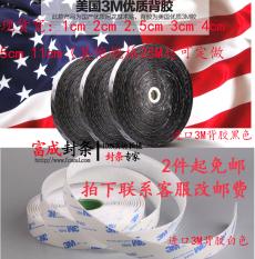 Buy Door Curtain Car Window Shade Zhan Tiao Velcro Hook And Loop Fastener Oem Online
