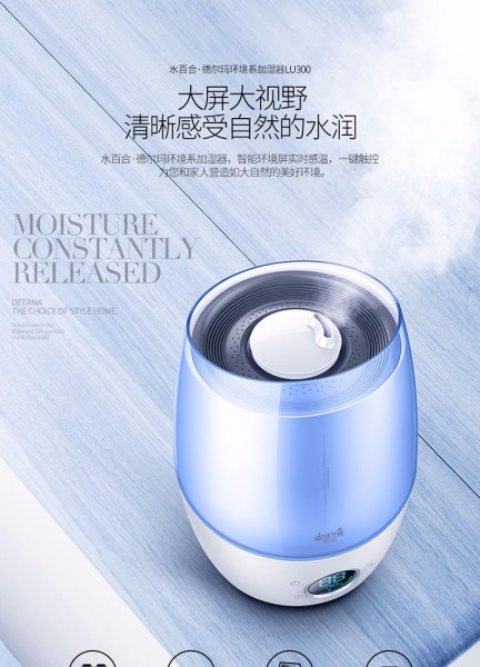 LifePro DEM-F600/DEM-LU300 ULTRASONIC AIR HUMIDIFIER/5L LARGE CAPACITY/AROMA DIFFUSER/SG Plug/ 12 Months SG Warranty Singapore