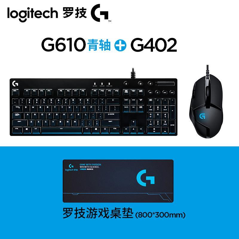 Logitech G610 Game ACE Mechanical Keyboard Cherry G502 Keyboard And Mouse Kit Keyboard Mouse Earphone Singapore