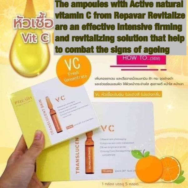 Buy Concentrated Serum Vit.C 99.99% for whitening skin, Ampoules 1 box 5 units Singapore