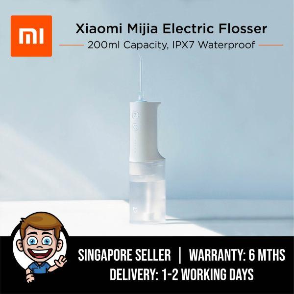 Buy Xiaomi Mijia Electric Oral Irrigator Water Flosser, Dental Care, 200ml Capacity, IPX7 Waterproof Singapore