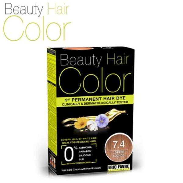 Buy Beauty Hair Color (BHC) 7.74 Warm Brown Blonde Singapore