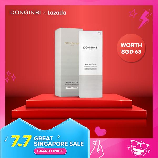 Buy [Donginbi Official] Red Ginseng Mi Maskpack Stick 1 sheet (4 options) Singapore