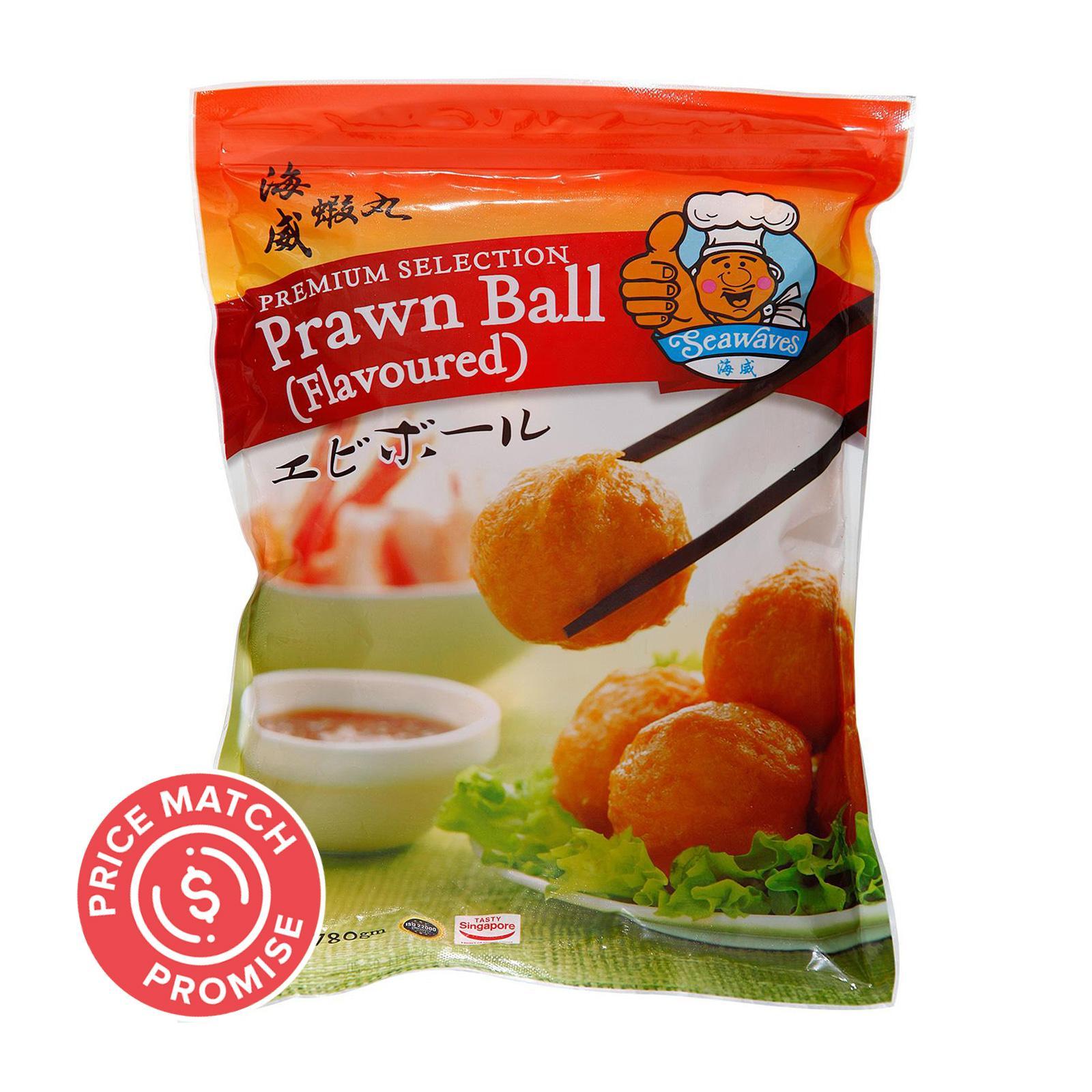 Seawaves Prawn Ball - Frozen