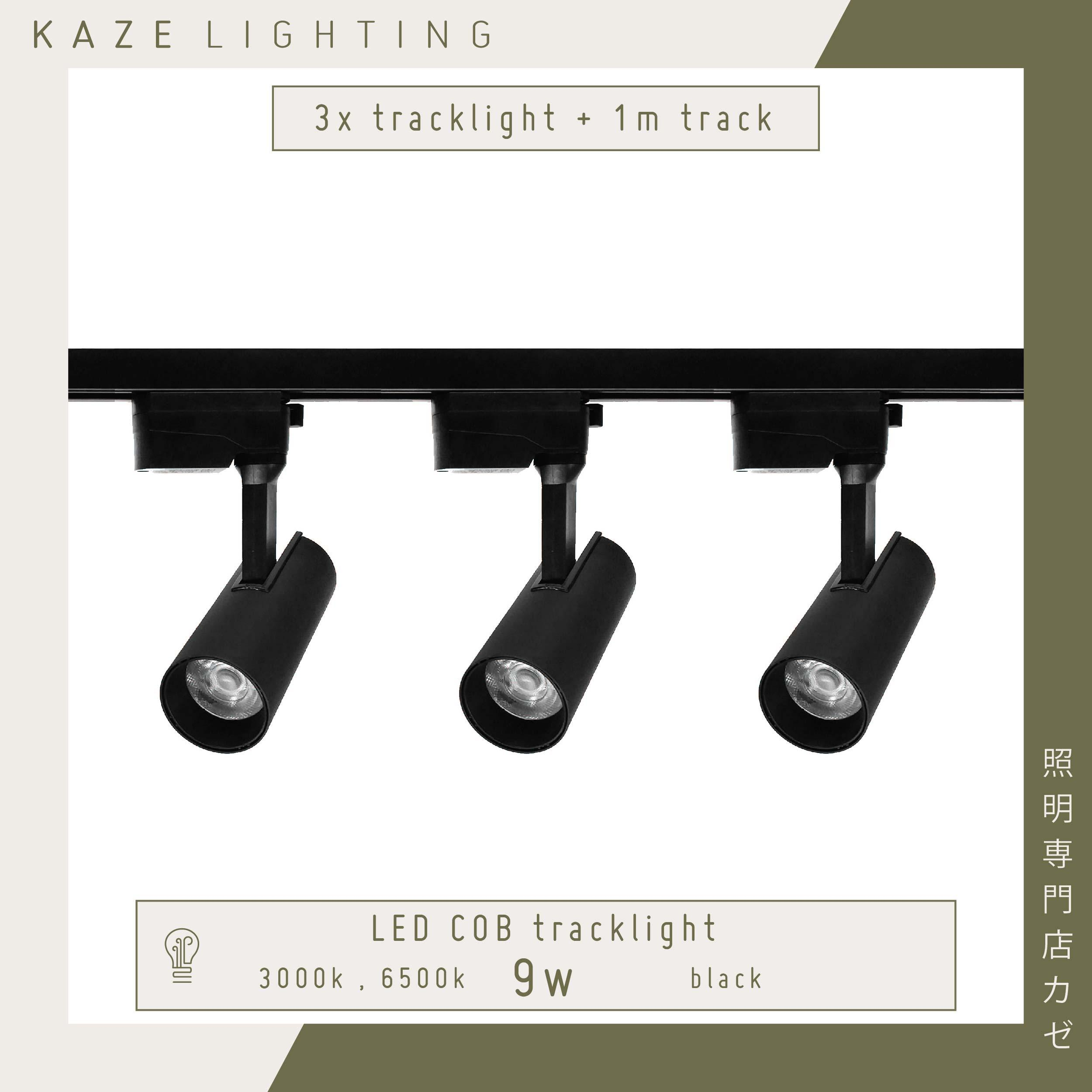 LED COB Track Light 3000K 9w x3 + 1m track