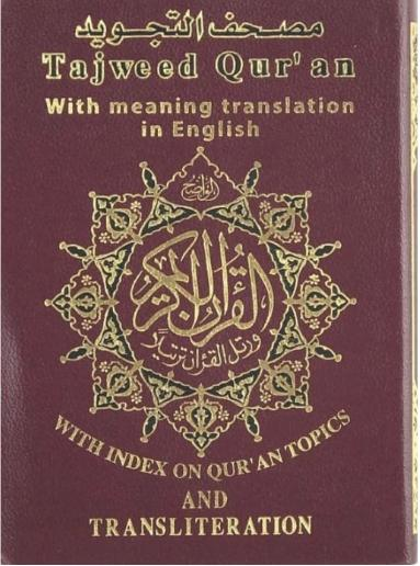 Alquran Pocket Size Tajweed Quran Translation Transliteration Dar Al (Red)