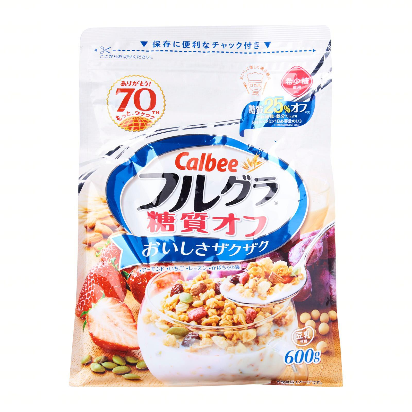 Calbee 25% Reduced Sugar Special Breakfast Fruits Granola