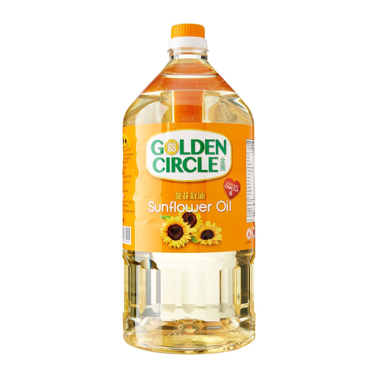 Golden Circle 100% Pure Sunflower Oil