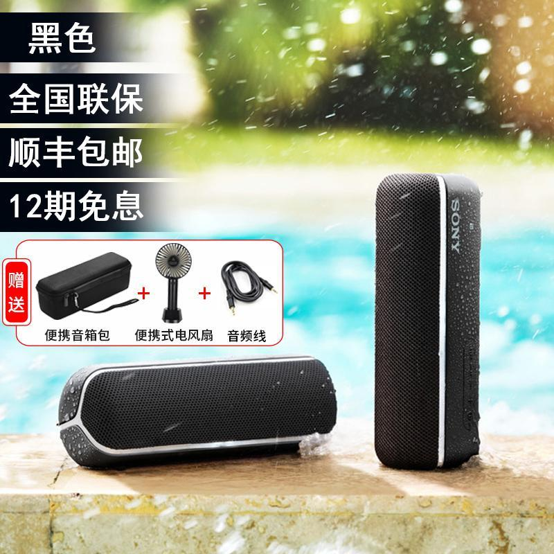 Sony/Sony SRS-XB22 Wireless Bluetooth Speaker Portable Heavy Subwoofer Waterproof Mini Small Stereo Singapore