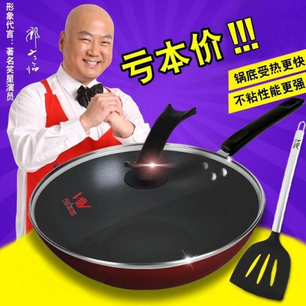 RC-Global High quality 32 cm Frying Wok / Non-stick Wok / Non-smoke Wok / Induction Wok / Kitchen Wok (高级炒锅不黏锅无油烟锅电磁锅) Singapore