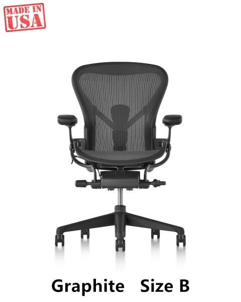 Herman Miller Remastered Aeron Chair -- Higher spec
