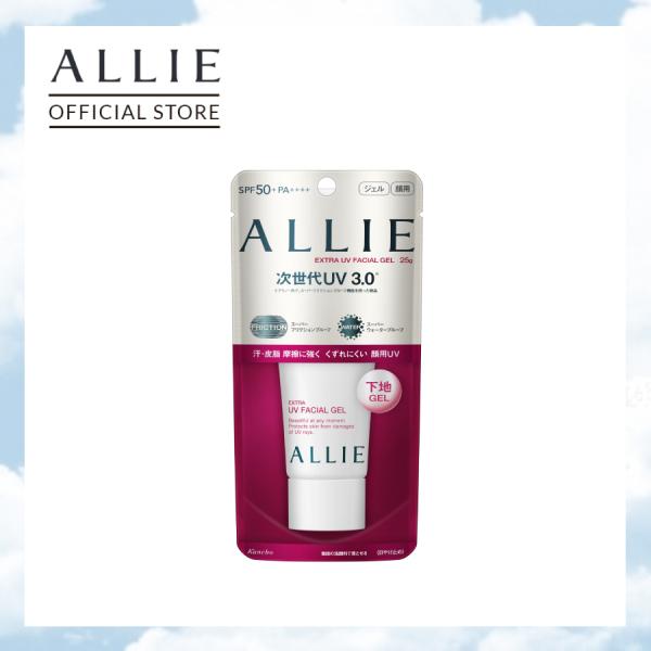 Buy ALLIE Extra UV Facial Gel Mini Singapore