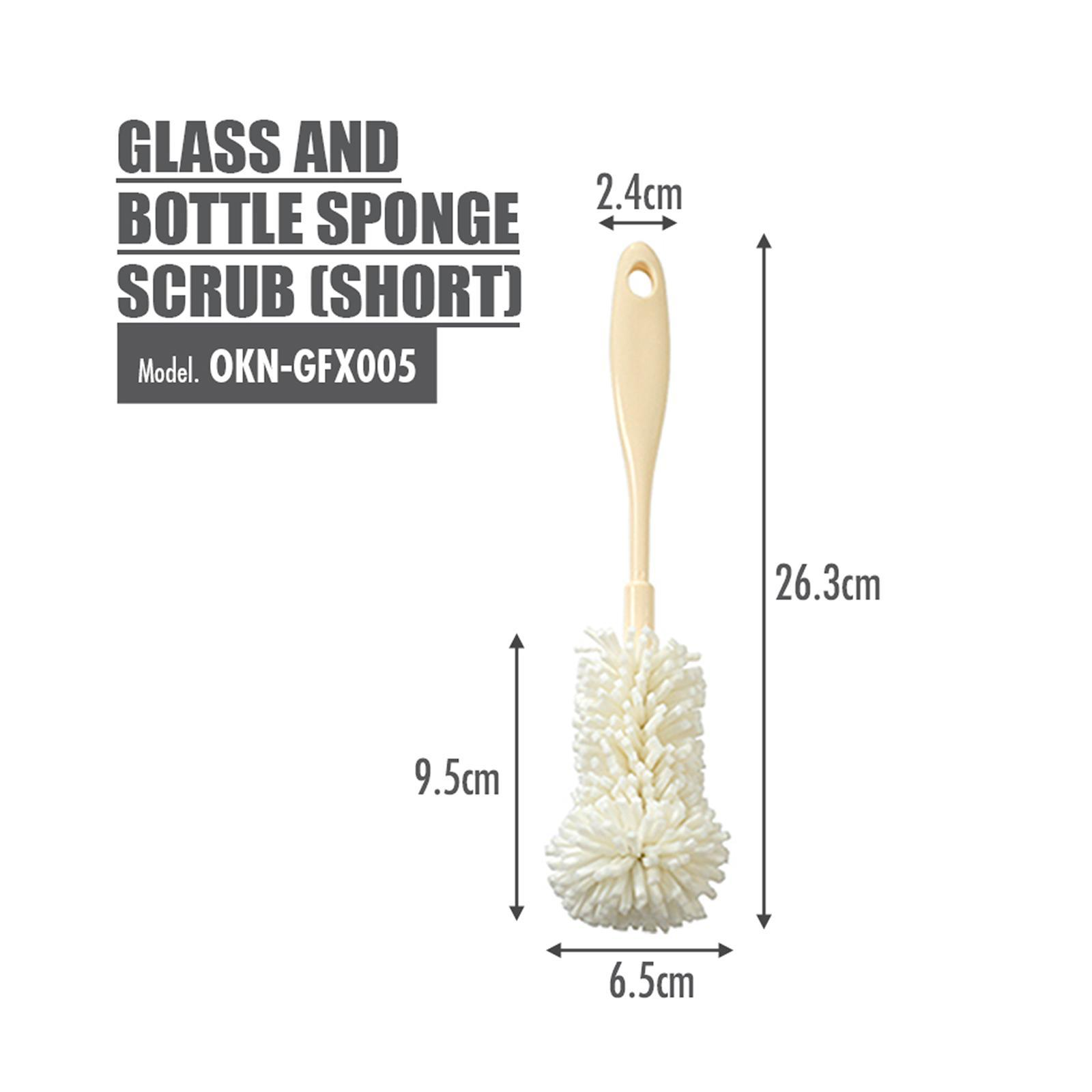 HOUZE Glass And Bottle Sponge Scrub (Short)