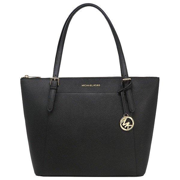 Authentic Michael Kors Ciara Large East West Top Zip Tote; 35t8gc6t9l And 35f8sc6t7b By Alexis.