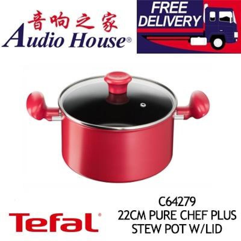 TEFAL C64279 22CM PURE CHEF PLUS STEW POT W/LID Singapore