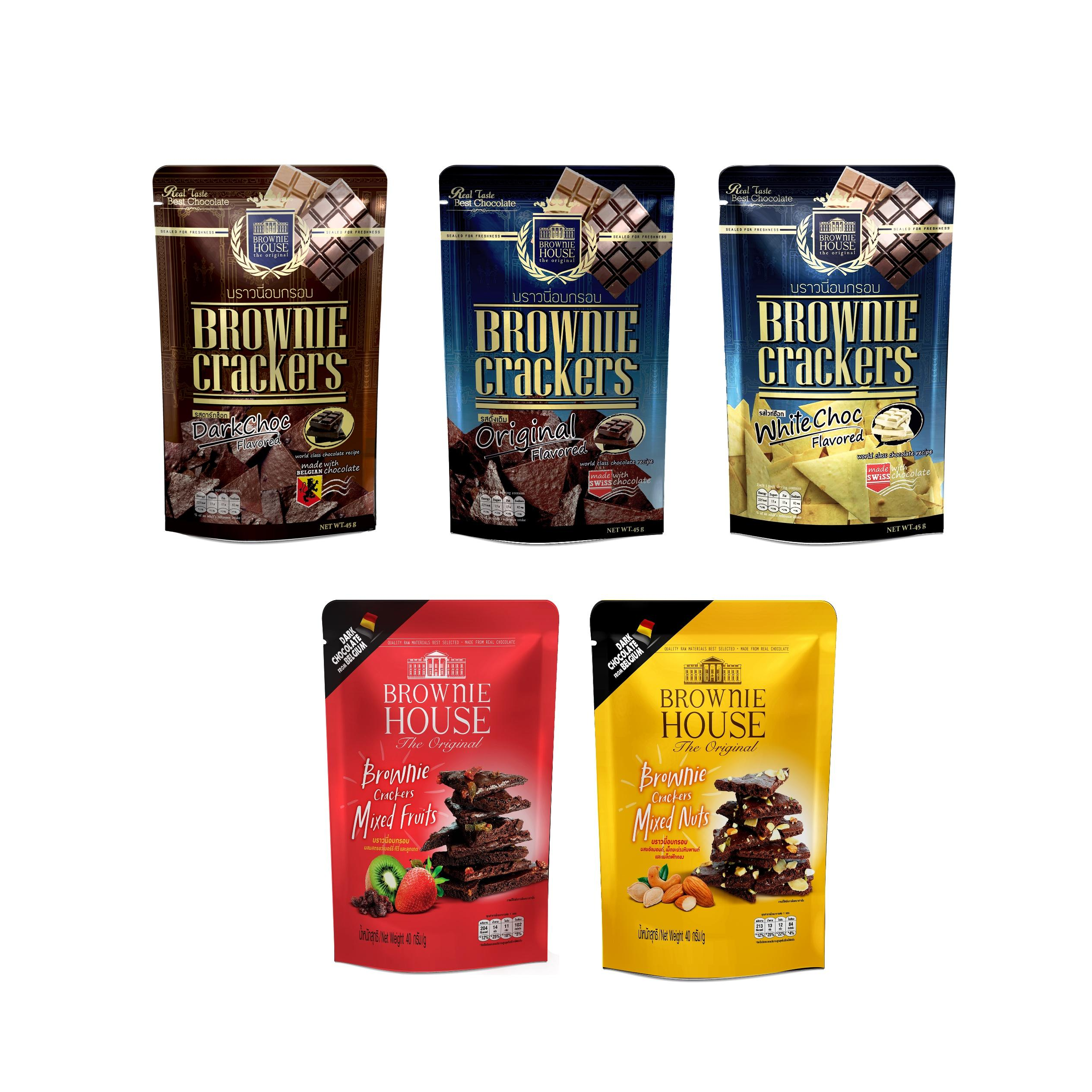 Brownie Crackers 55g X 5packs Bundle (mixed Flavors) - Brownie House The Original By Nomlah Trading.