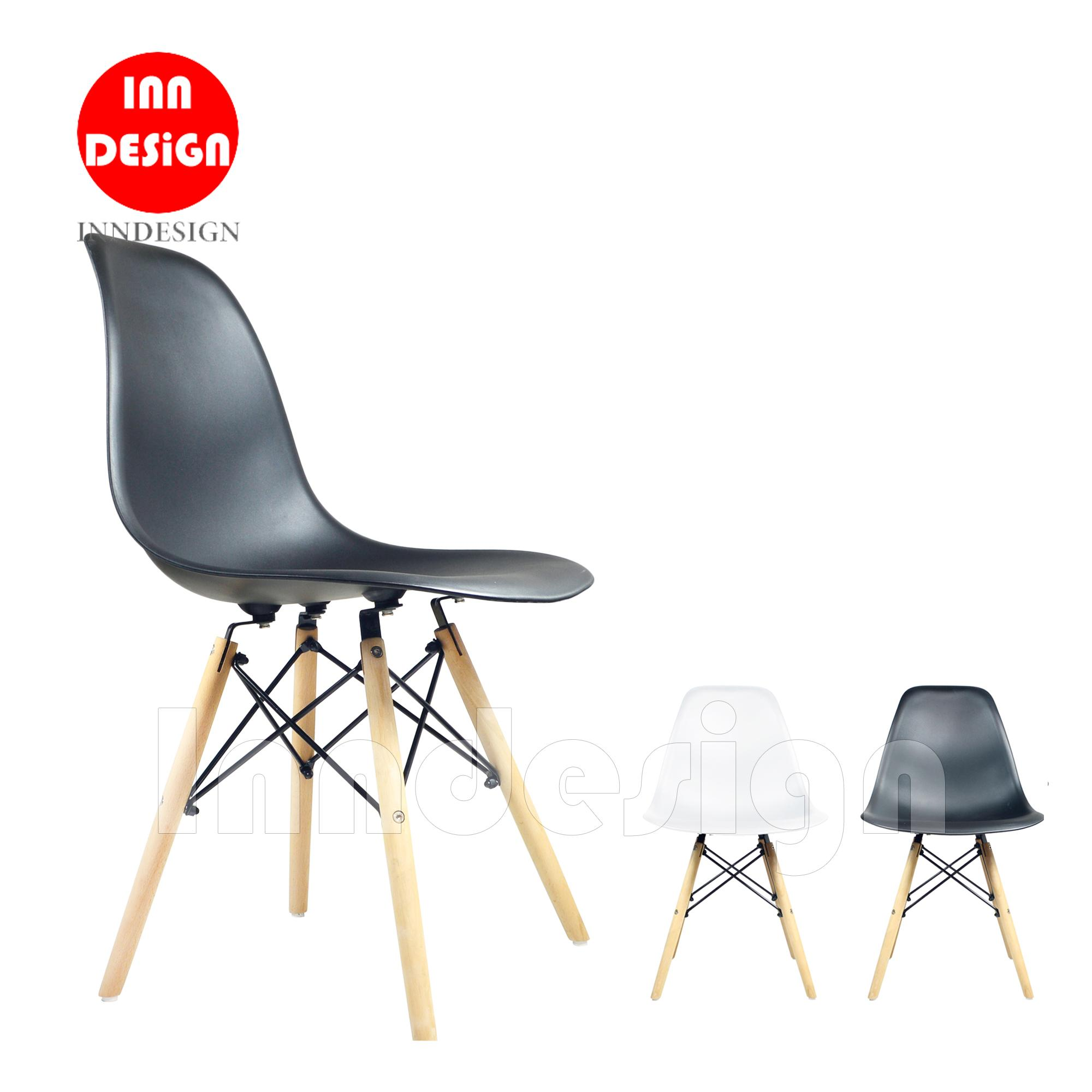Eames Anthony Dining Chair / Office Chair (Black / White)