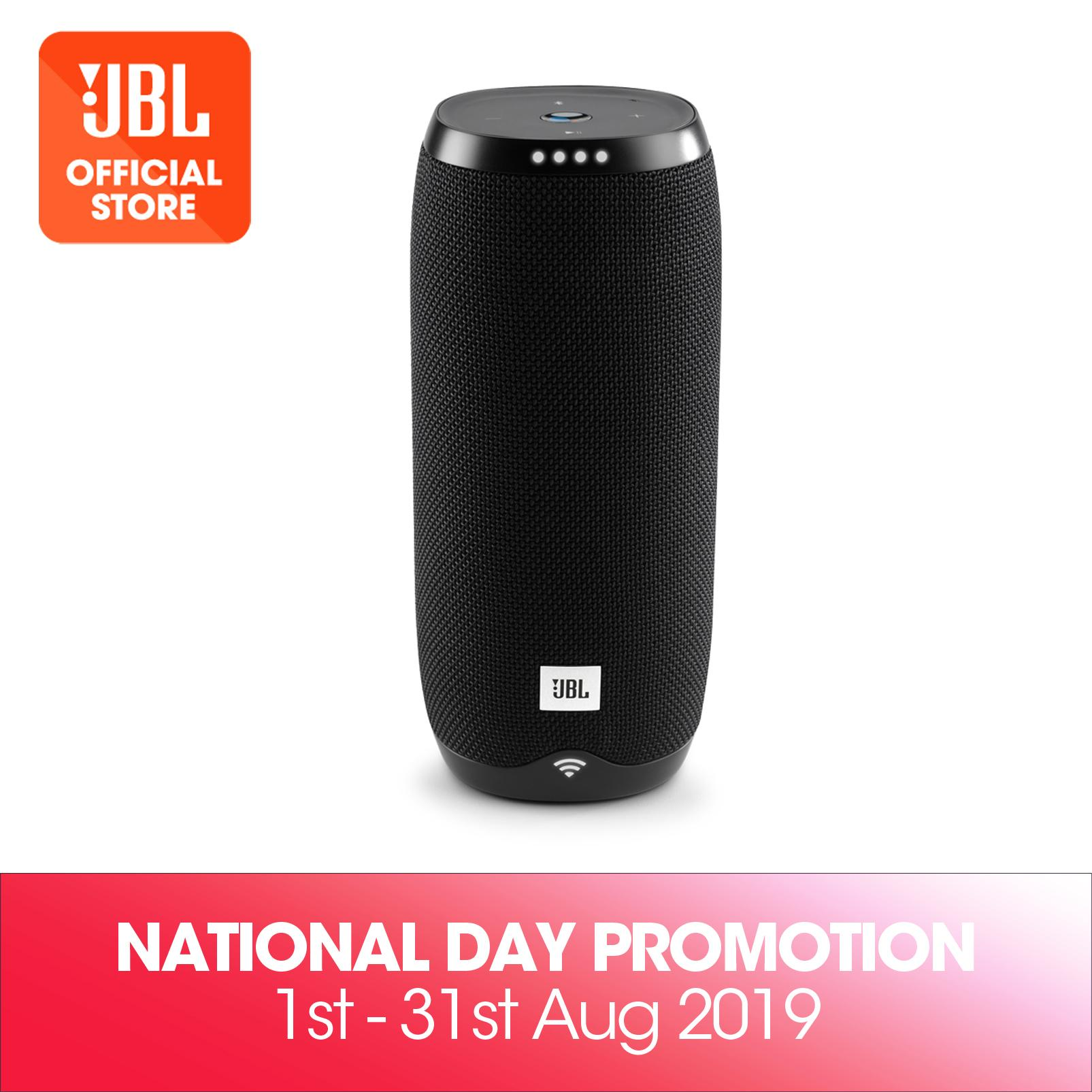 JBL LINK 20 Google Assistant Voice Activated Bluetooth Portable Speaker  #NDPromo Singapore