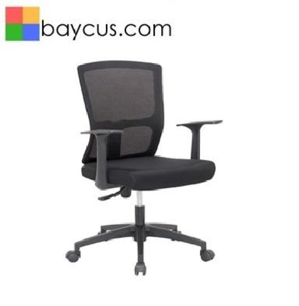 STAR Mesh Chair  Office Chair  Computer Chair Singapore