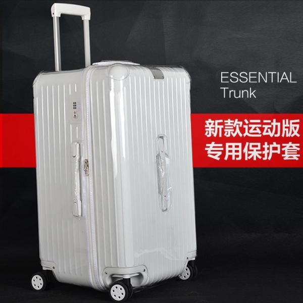 Suitable for Day Silent W Protective Case Essential Sport SPORT Suitcase Suite Trunk Plus33-Inch