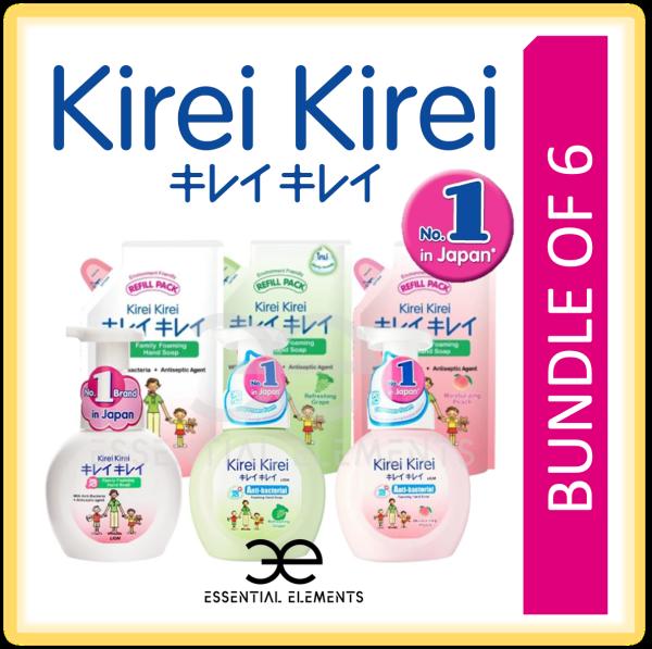 Buy KIREI KIREI [BUNDLE OF 6] ANTI-BACTERIAL FOAMING HAND WASH SOAP BOTTLE|REFILL PACK|ANTISEPTIC FOAM ORIGINAL PEACH Singapore